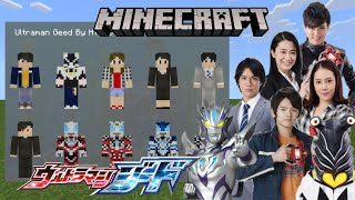 FORM BARU ULTRAMAN ZERO BEYOND!!! | Skin Pack Minecraft Ultraman Geed V2 | ウルトラマンジード