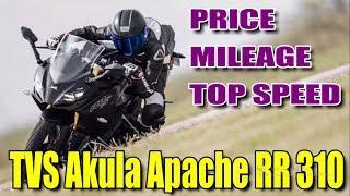 TVS Akula Apache RR 310 - Price, Mileage, Top Speed, Reviews, Test drive, Sound, Exhaust