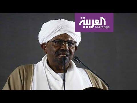 السودان.. تأجيل جلسة تعديل الدستور لإعادة ترشح البشير  - نشر قبل 6 ساعة