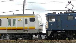 南武線新型車両N25編成 E233系8000番台6両 事業用配給列車 中原電車区へ新潟から配給輸送 9772レ EF641030牽引