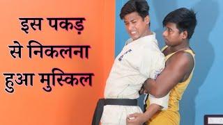 Dono hand ka self defence karna sikhe || Self defence techniques || Online karate tranning