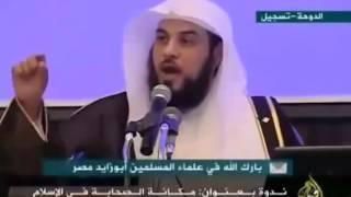 قصة الشيخ محمد العريفي مع الطالب الشيعي