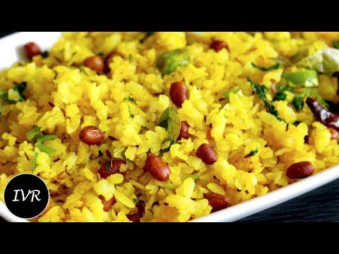 Poha Recipe | Quick & Easy Poha | Flattened Rice | Breakfast/Snack Recipe | How to Make Poha