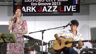 2013年7月13日 SAPPORO PARK JAZZ LIVE2013 クロワッサンLive映像です。...