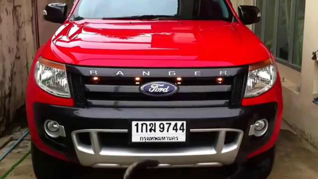 Smart Drl Controlling A Daylight For Ford Ranger 2012
