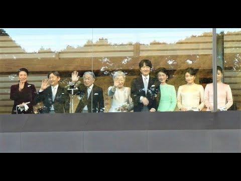 奇跡!! 平成最後の一般参賀、これぞ神対応の最終回全量!! Japan Imperial Palace New Year's general