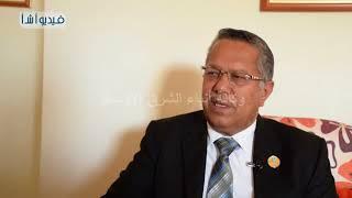 بالفيديو : رئيس وزراء اليمن: طالما بقيت مصر بخير وأمان، أصبحت اليمن والوطن العربي كله في أمن وسلام