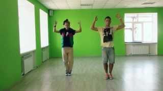 Видео урок танца под песню Недетское время