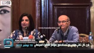 مصر العربية | فرح خان تغني هندي مع أحد الحضور بمؤتمر القاهرة السينمائي