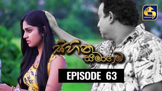 SIHINA SAMAGAMA Episode 63 ||''සිහින සමාගම'' || 27th August 2020 Thumbnail