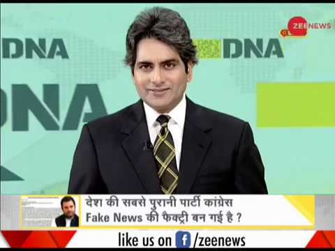 DNA: 'Hidden Agenda' behind controversial letter to President EXPOSED
