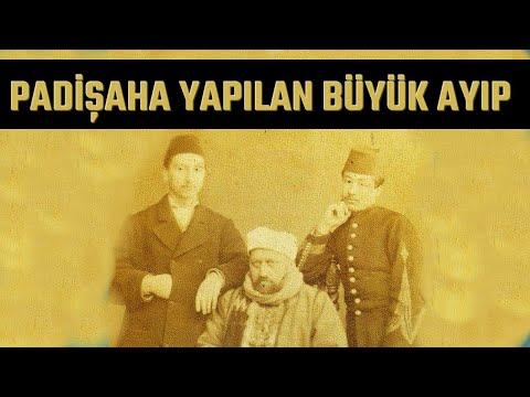 Türk Tarihinin En Utanç Verici Fotoğrafı | Sultan Abdülaziz'in Son Fotoğrafı