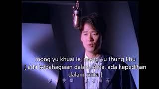 fong i u chu (lirik dan terjemahan) Mp3