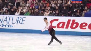 Yuzuru Hanyu, 2012 13 NHK Trophy   Men FS LIVE