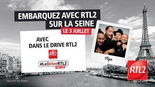 """Tryo interprète """"Désolé pour hier soir"""" en live dans #LeDriveRTL2 (03/07/20)"""