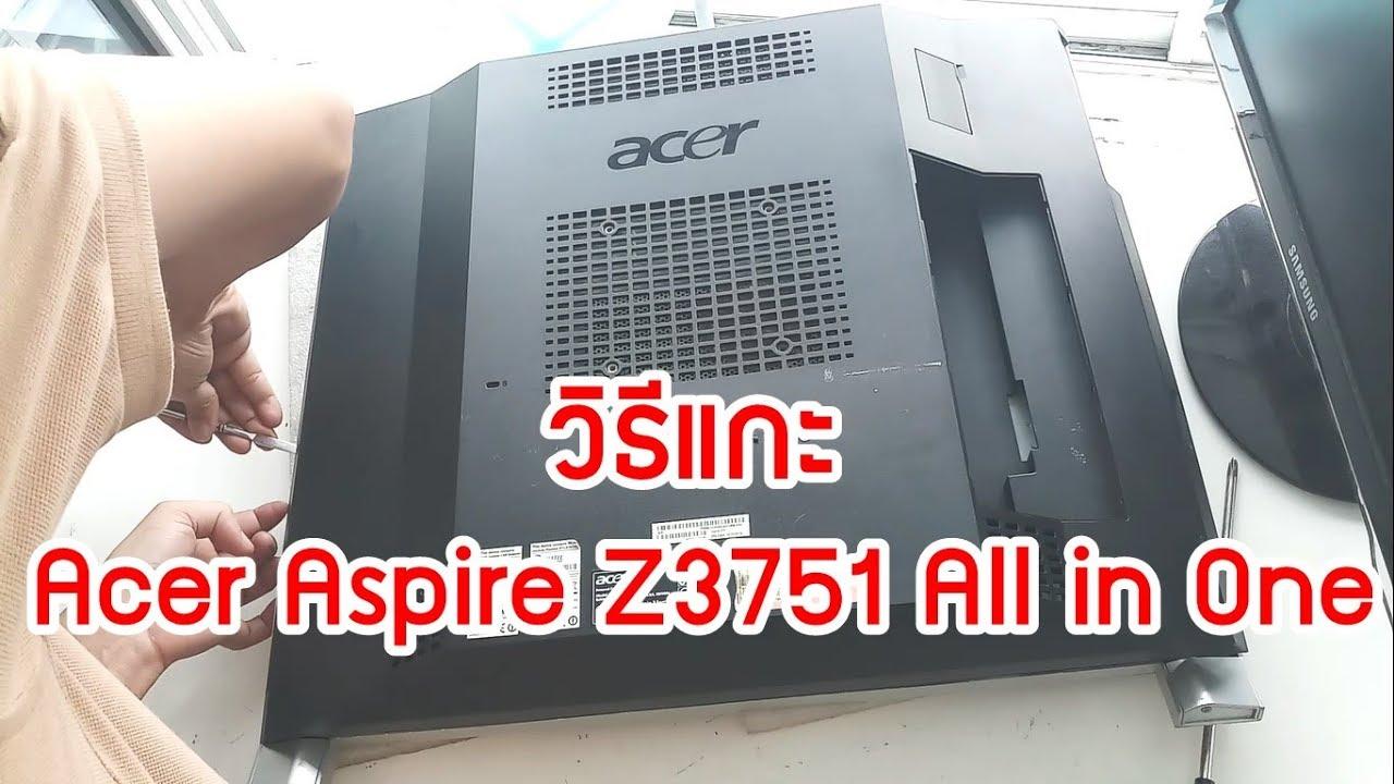 DRIVER FOR ACER ASPIRE Z3751