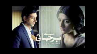 Mere Harjai OST - Moiz - Ary Digital - Complete Song - Pakiupdates.com