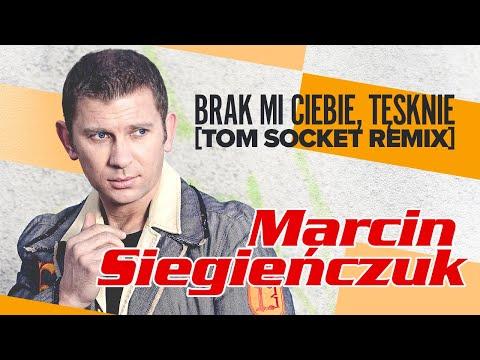 Marcin Siegieńczuk -
