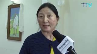 བོད་ཀྱི་བརྙན་འཕྲིན་གྱི་ཉིན་རེའི་གསར་འགྱུར། ༢༠༡༩།༠༤།༢༣ Tibet TV Daily News- Apr 23, 2019