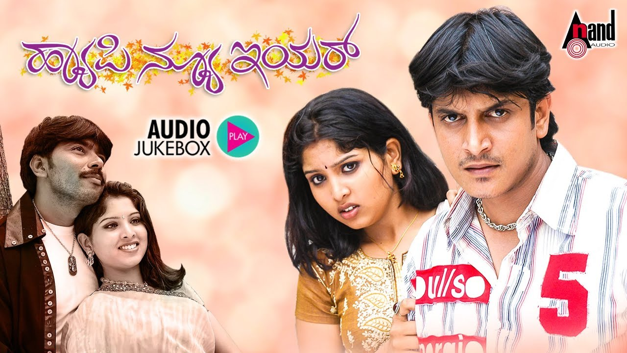 happy new year kannada audio jukebox vikram harshita at raveesh