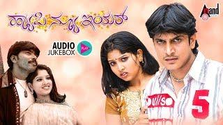 Happy New Year | Kannada Audio Jukebox | Vikram | Harshita | A.T Raveesh | Kannada