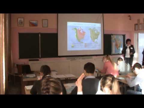 Презентации по географии для 8 класса Форум