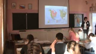 Урок географии в 7 классе