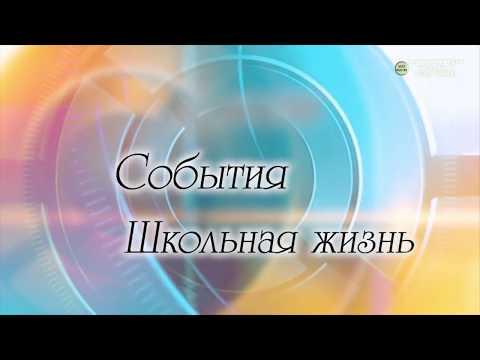МОУ ВЦО №1  1 сентября 2017г