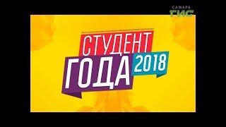"""""""Город С"""" от 14.11.2018 эфир (18:15)"""