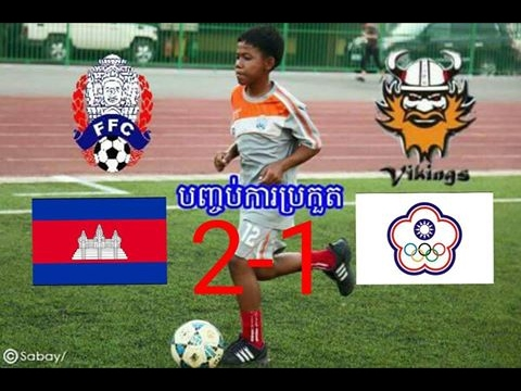 Cambodia (U15) Vs Vikings (U15) 10/02/2017 (INTERNATIONAL FRIENDLY) 2nd half