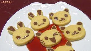 つくって!ふわわんパンケーキ (Pancake Kit) Thumbnail