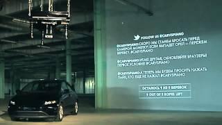 """Intouch """"car Vs Piano"""" Campaign Case Study"""