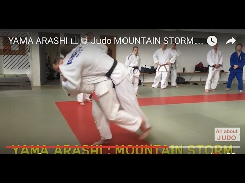 YAMA ARASHI   山嵐  Judo MOUNTAIN STORM Throw