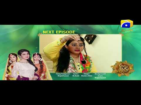 Hina Ki Khushboo Episode 6 Teaser Promo | Har Pal Geo