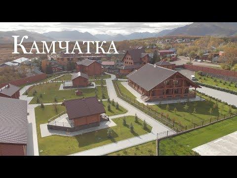 Камчатка | Термальный | Озеро Микижа | Петропавловск-КамчатскийVlog  #2