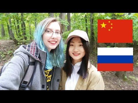 Китаянка о России / В Китае не пьют чай?