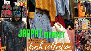 Janpath Market New Delhi | Latest October Collection| Winter collection | Fashion and style
