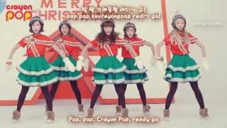Crayon Pop - Lonely Christmas [lyric hangul + romanization + english] w/ download link