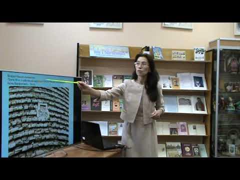«Каспий: история и современность»: видеовстреча с Татьяной Антоновской.