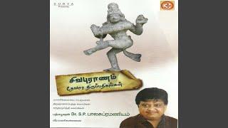Sivapuranam (Namasivayavazhga)