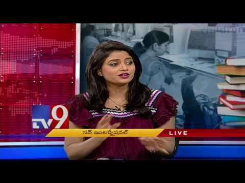Management Courses @ Sun International - Career Plus - TV9