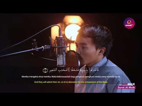 Surah Al Mulk by Ustaz Taqy Malik Full Live