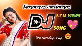 Emannavo Emvinnano Song Remix By Dj Siraj Smiley & Dj Akshay Smiley