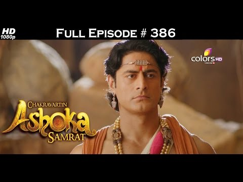 Chakravartin Ashoka Samrat - 21st July 2016 - चक्रवर्तिन अशोक सम्राट - Full Episode (HD)