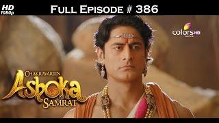 Chakravartin Ashoka Samrat - 21st July 2016 - चक्रवर्तिन अशोक सम्राट - Full Episode (HD)