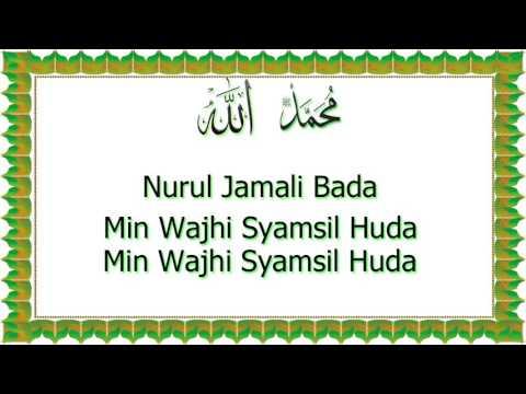 Umam   Ya Asyiqol Musthofa Almunsyidin Lirik Indonesia1
