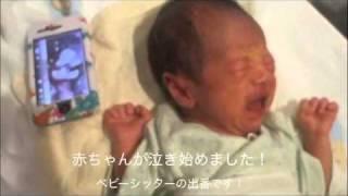iPhoneアプリ「赤ちゃんが泣き止む裏技 -Happy Baby!-」ベビーシッターモード
