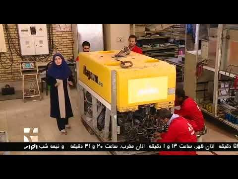 Iran Akam Sanat Asia co. made Underwater Robot dubbed Magnum 20 روبات زيرآبي صنعتي بنام مگنوم بيست