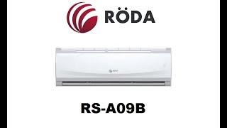 видео Сплит система Roda RS-A07E/RU-A07E