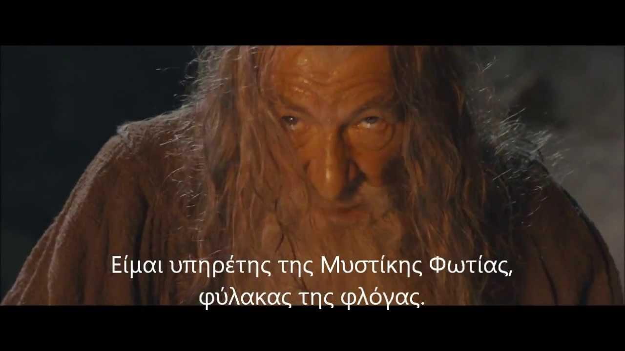 Ο Άρχοντας των Δαχτυλιδιων - Ο θάνατος του Γκάνταλφ HD 720p - YouTube 7e811d0f156